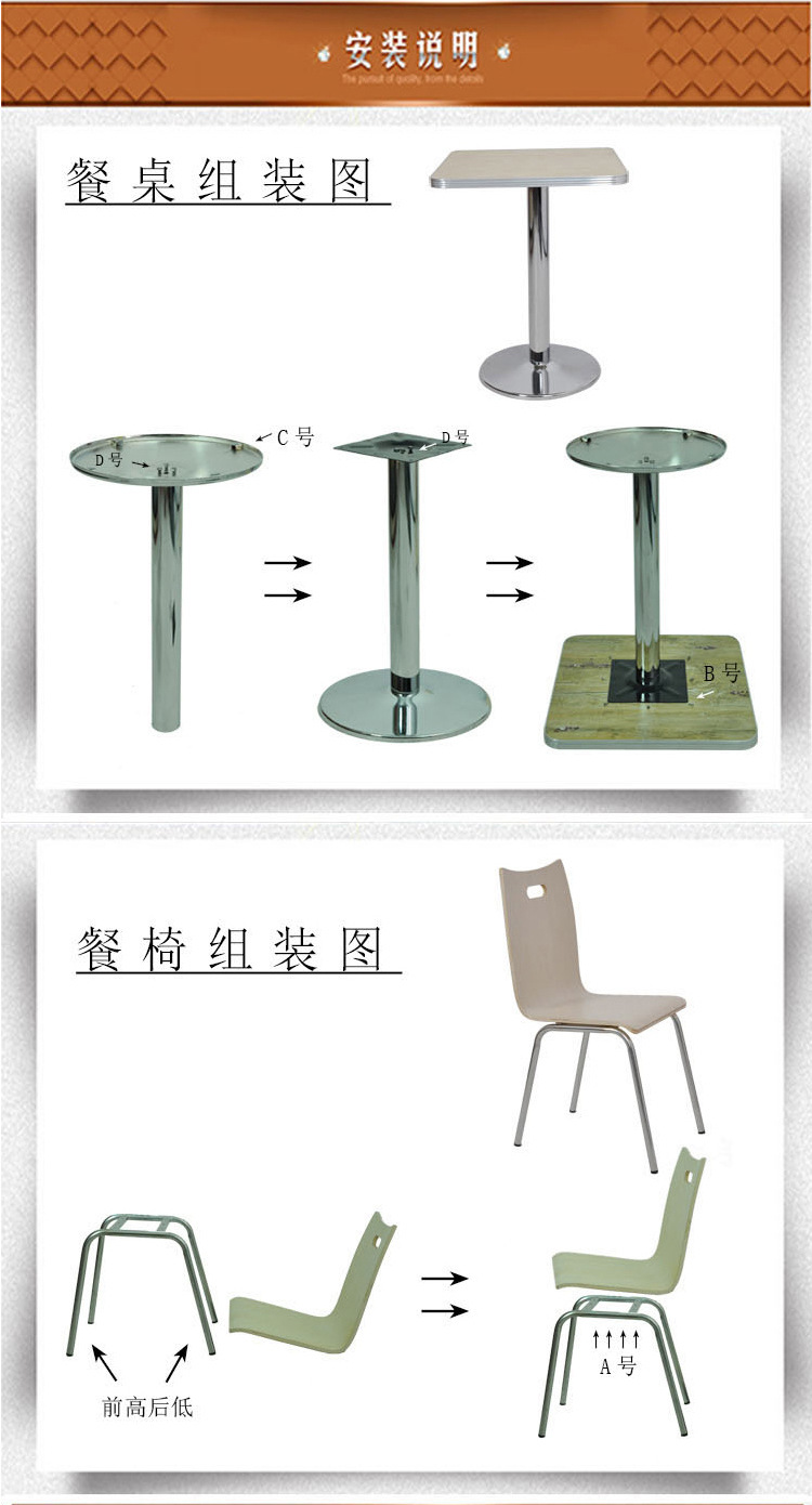 Cheap Hotel Dining Tables And Chairs Under 100