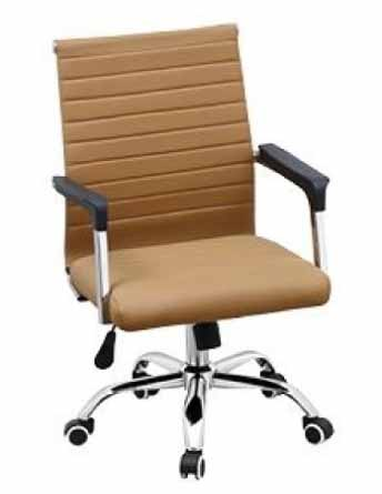 customization sleek office chair with armrest