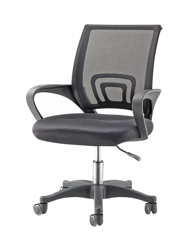 Office Chairs Wholesale Online And Reasonable Price